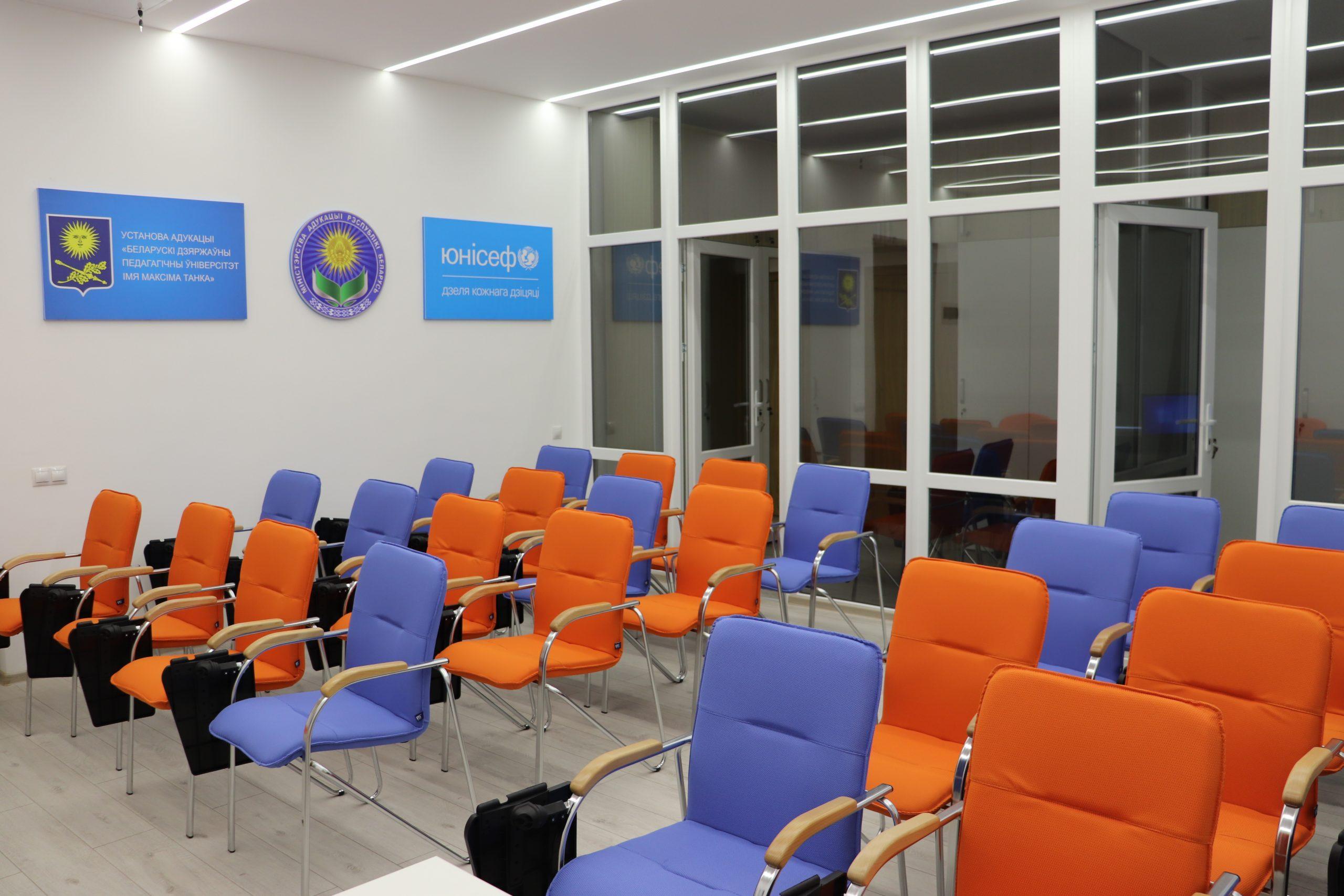 Открытию Центра современных методик дошкольного образования быть!